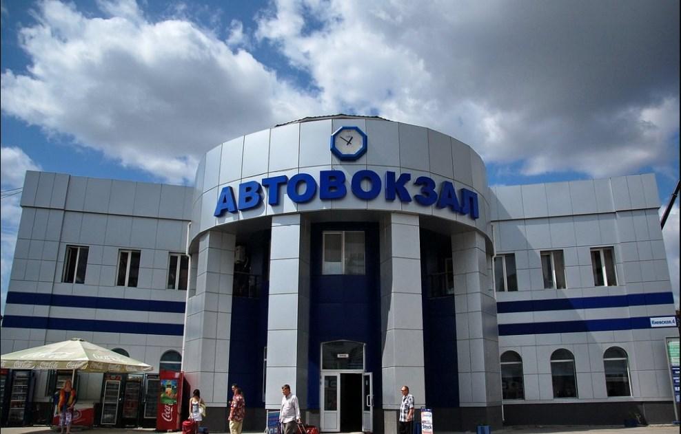 Здание автовокзала Симферополя